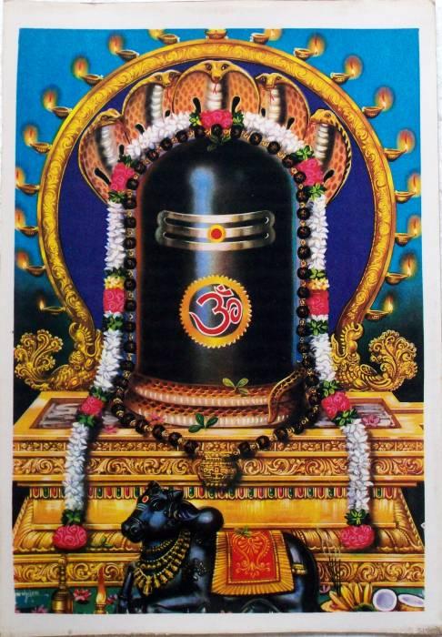shiva lingam 108 names tantrik laboratories