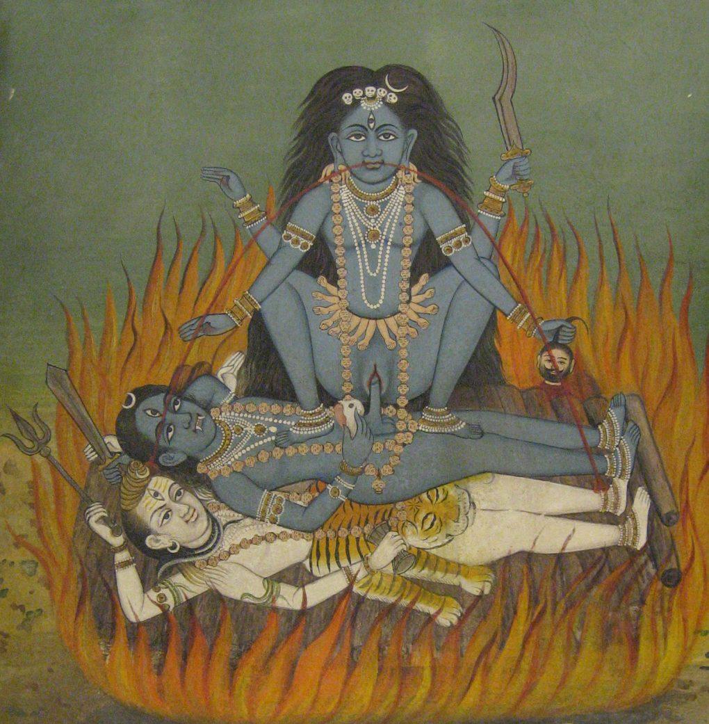 Kali Ma Black Bhasma Powder - Tantrik Laboratories